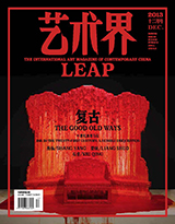 LEAP-24-cover_1