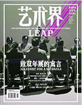 leap28