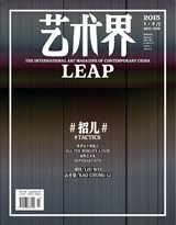 LEAP-31--cover