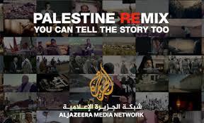 palestineremix